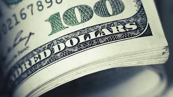Dólar paralelo cerró este jueves en Bs 43.756